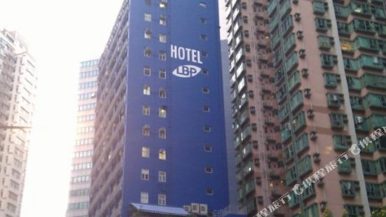 香港西關酒店