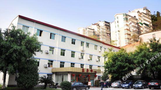 Rongyu Hotel
