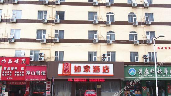 如家酒店(南昌紅谷灘翠苑路地鐵站店)