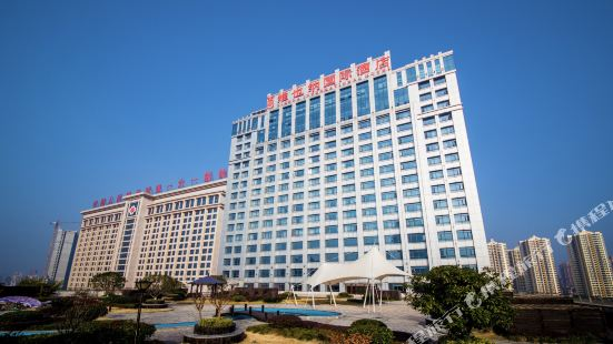 Vienna International Hotel (Wuhan Yangtze River 2nd Bridge Hankou Jiangtan)