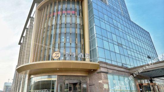 Ji Hotel (Tianjin Shiyijing Road)