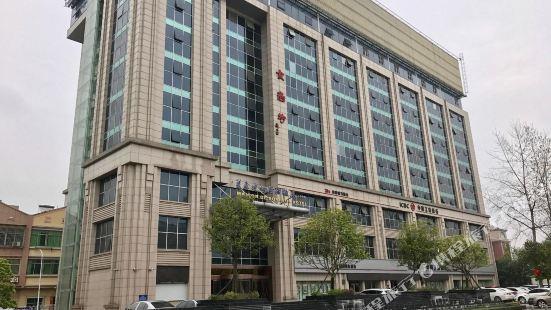 南昌美森博納國際酒店