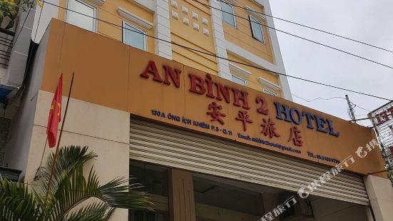 An Binh 2 Hotel