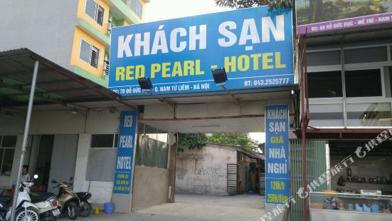 Red Pearl Hotel