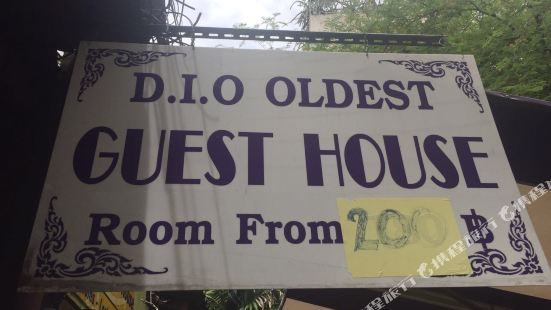 Dio Guest House