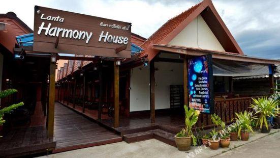 甲米蘭塔和諧旅館