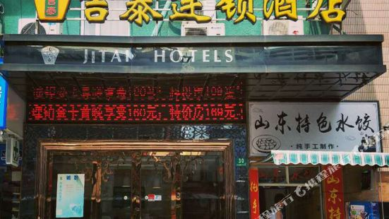 Jitai Hotel (Shanghai Tianshan Road)