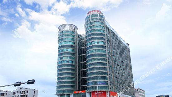 Vienna Hotel (Shenzhen Pingshan High-speed Railway Station)