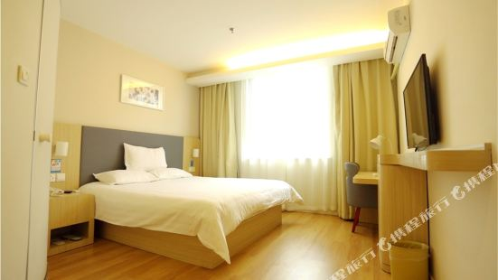 Hanting Hotel (Liaoning Shihua University)
