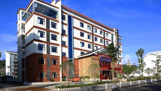Yinhe Holiday Hotel