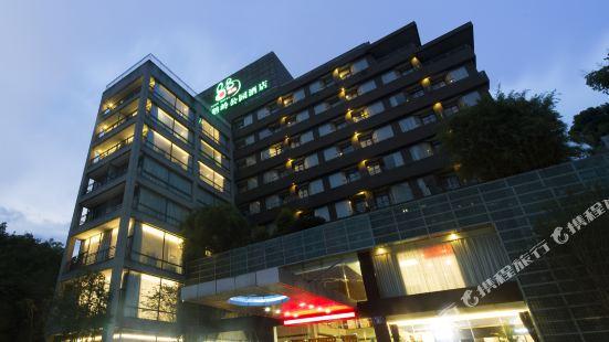 88號鵝嶺公園酒店(重慶印製貳廠店)