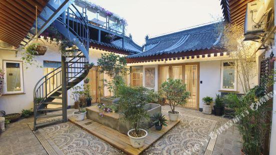 Xipu Hostel