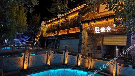 At Xian Hotel