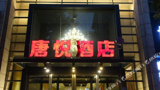 Tangyue Hotel
