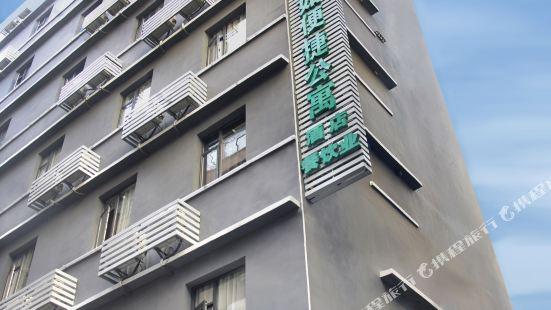 Yiru Convenient Apartment