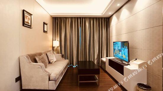 Kaixinting Apartment Hotel