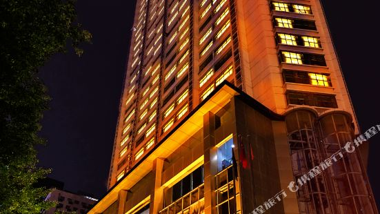 뉴 비콘 인터내셔널 호텔