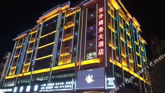 Dongsheng Business Hotel