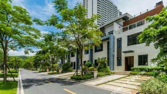 Hongyue Lantao Holiday Villa