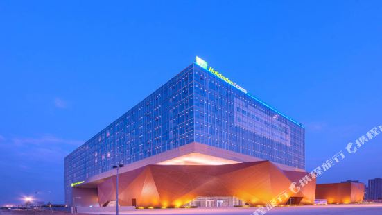 Holiday Inn Express Handan Eastern