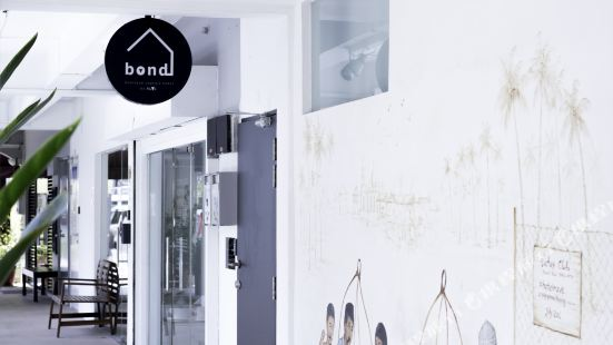 Bond Boutique Capsule Hotel @ Bugis