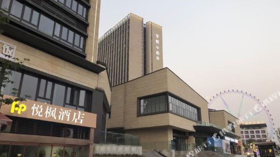 Yue Feng Hotel