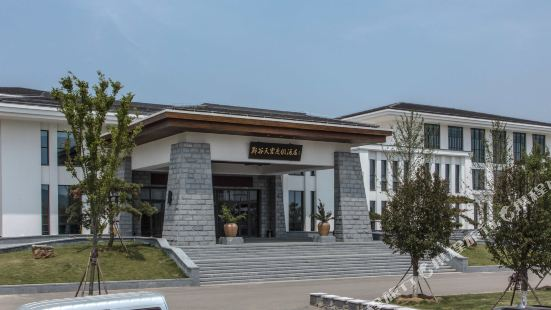 Ligu Tiangong Holiday Hotel