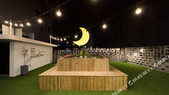 Guest House Dear Moon