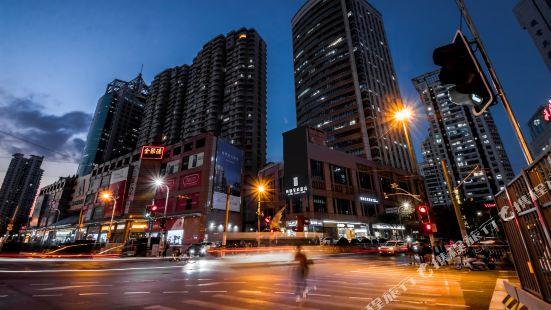 和頤至尚酒店(上海火車站店)