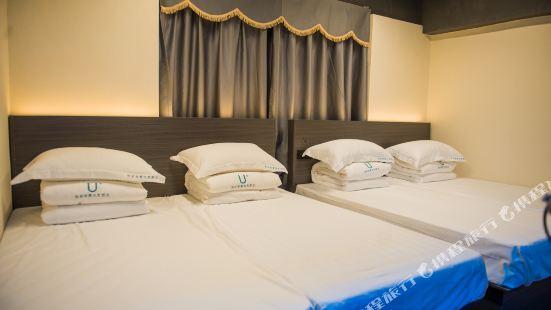 Youjia E-sports Hotel