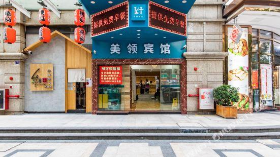 Mei Ling Hotel