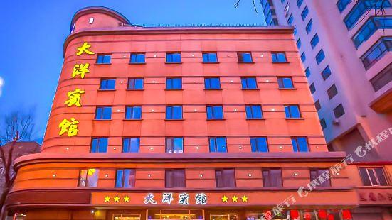 Dayang Hotel (Harbin Central Avenue Railway Station)