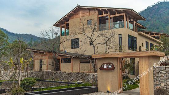 Guyuan Holiday Hostel