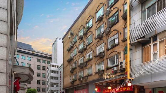 City Cottage Hotel (Chunxi Road Tidu Street)