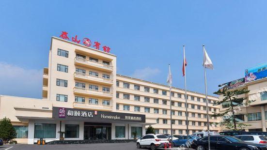 Home Inn Plus (Tai'an Hongmen Road Daimiao)