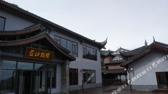 Gongtong Villa