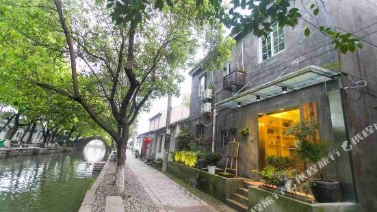 Nashi Huakai Hostel Suzhou Tongli Second Season