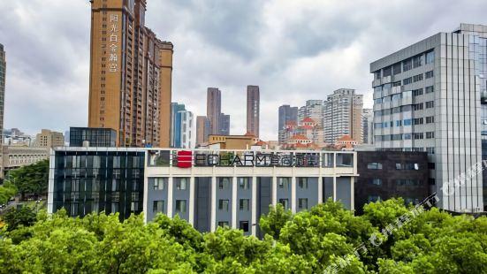 Echarm Hotel (Fuzhou Sanfang Qixiang North Wuyi Road)