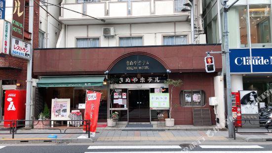 東京Kinuya酒店