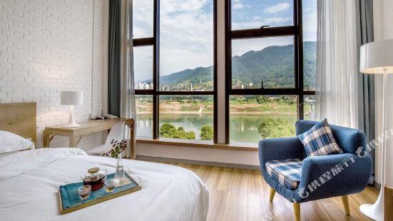 Wuyu Hotel (Chongqing Jinyun Mountain, Southwest University)