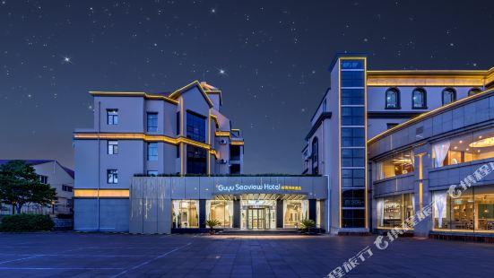 Guyu Seaview Hotel
