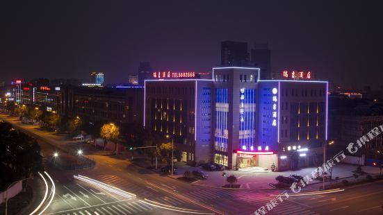 安吉瑞吉酒店