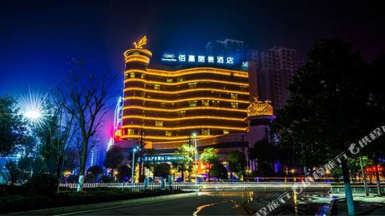 시티 인사이트 호텔