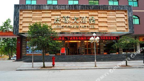 Mao Yuan Hotel
