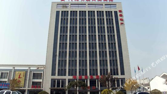 Mingsheng Business Hotel