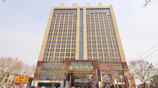 Ji'nan Lide Hotel