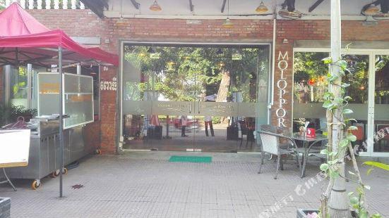 Moloppor Cafe Hotel