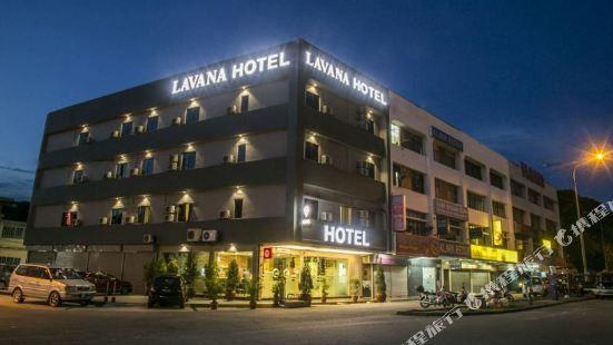 拉瓦納黑風洞酒店