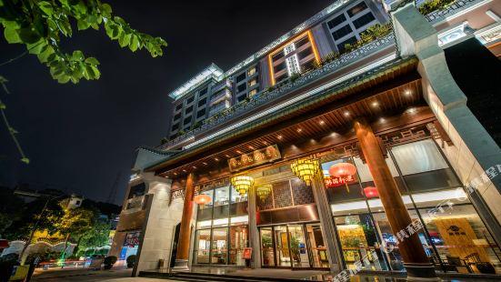 Xiangyunsha Garden Hotel