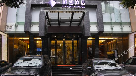 City Join Hotel (Guangzhou Quzhuang Metro Station)